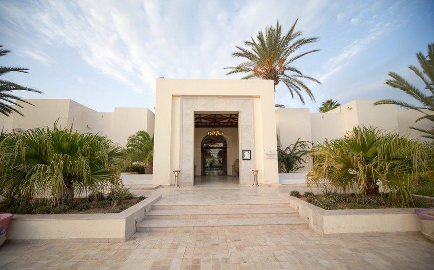 H tel yadis djerba golf thalasso and spa 5 bravo for Salon 5 etoiles tunisie